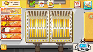 CTYCOON.APPSCHEATERS.COM COOKING TYCOON – GET UNLIMITED RESOURCES Gems and Gold FOR ANDROID IOS PC PLAYSTATION | 100% WORKING METHOD | NO VIRUS – NO MALWARE – NO TROJAN