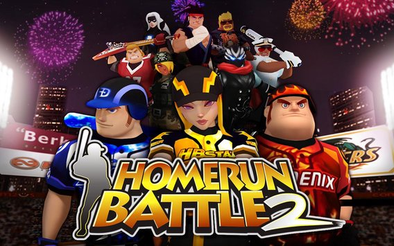 FROM DARKWEBPAGE.EU HOMERUN BATTLE 2 | GET Goldballs and Starts FOR UNLIMITED RESOURCES