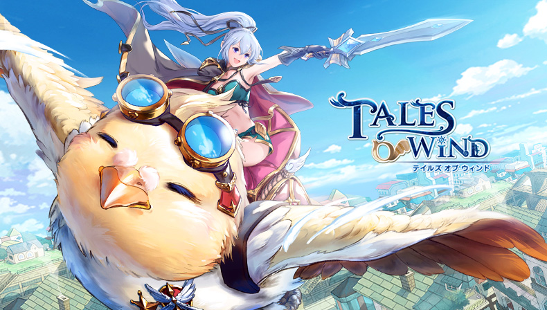GAMINGORAMA.COM TALES OF WIND – GET UNLIMITED RESOURCES Spirals and Extra Spirals FOR ANDROID IOS PC PLAYSTATION | 100% WORKING METHOD | NO VIRUS – NO MALWARE – NO TROJAN