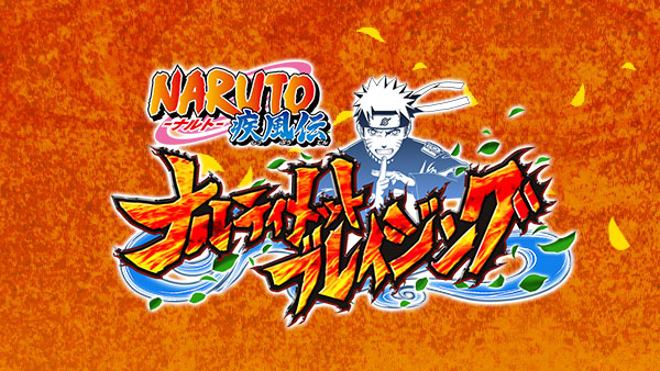 【NARUTO.MBHACK.COM ULTIMATE NINJA BLAZING】 Ryo and Pearls FOR ANDROID IOS PC PLAYSTATION | 100% WORKING METHOD | GET UNLIMITED RESOURCES NOW