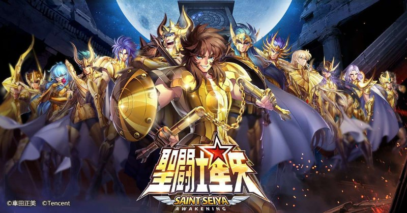 MEGATUT.COM SAINT SEIYA AWAKENING Diamonds and Extra Diamonds FOR ANDROID IOS PC PLAYSTATION | 100% WORKING METHOD | GET UNLIMITED RESOURCES NOW
